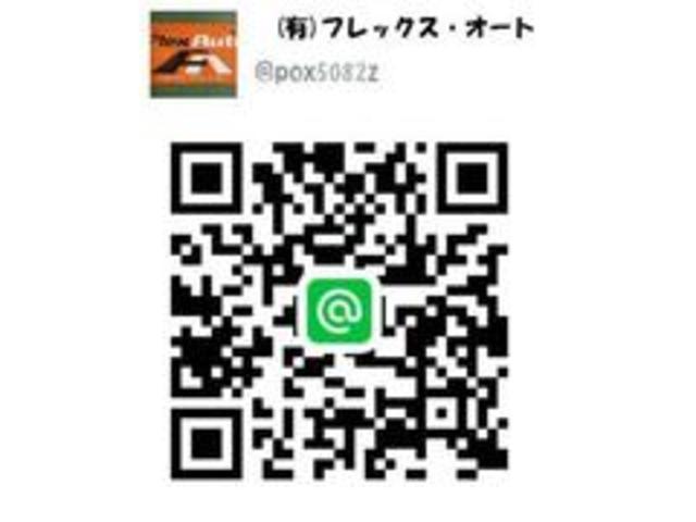 AS プライムセレクションII外20AW本革シート純正ナビ(2枚目)