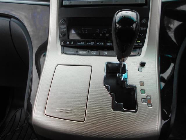 社外エアロ社外20AW車高調HIDヘッド純正HDDナビ地デジTVBカメラ純正フリップダウンモニター両側パワースライドドアパワーバックドアウッドコンビHコンビシフトノブETC