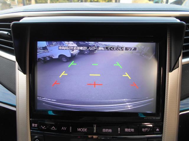 社外エアロ社外グリルWORK20AWテイン車高調HIDヘッドHIDフォグ両側電動スライドドアパワーバックドアアルパイン9インチナビTVアルパインフリップダウンモニター取説・整備手帳スマートキー×2