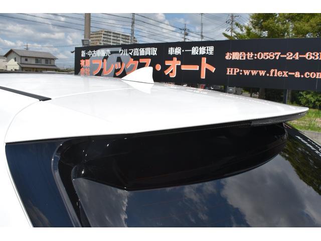 RX200t Fスポーツ TRDエアロ4本出しマフラーRAYS21AW3眼LEDヘッドLEDフォグパワーバックドアサンルーフ赤革エアーシートシートヒーター純正ナビTV全周囲カメラBSMレクサスセーフティーHUD取説・整備手帳(21枚目)