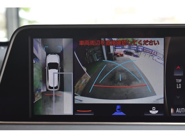 RX200t Fスポーツ TRDエアロ4本出しマフラーRAYS21AW3眼LEDヘッドLEDフォグパワーバックドアサンルーフ赤革エアーシートシートヒーター純正ナビTV全周囲カメラBSMレクサスセーフティーHUD取説・整備手帳(43枚目)