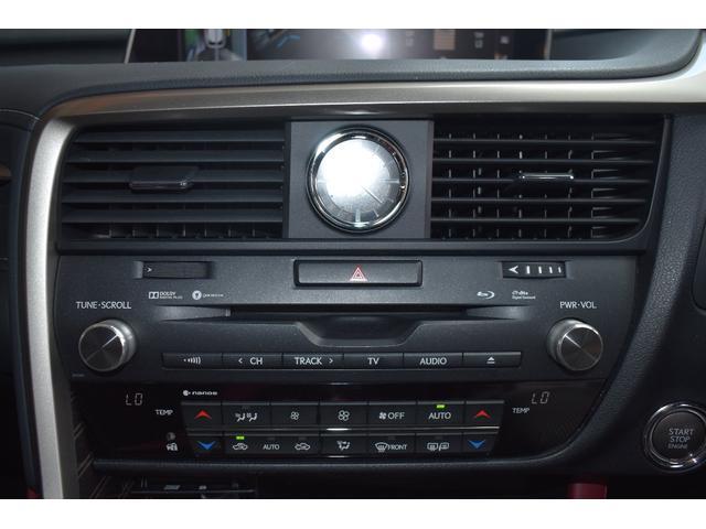 RX200t Fスポーツ TRDエアロ4本出しマフラーRAYS21AW3眼LEDヘッドLEDフォグパワーバックドアサンルーフ赤革エアーシートシートヒーター純正ナビTV全周囲カメラBSMレクサスセーフティーHUD取説・整備手帳(44枚目)
