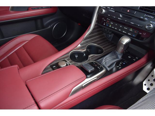 RX200t Fスポーツ TRDエアロ4本出しマフラーRAYS21AW3眼LEDヘッドLEDフォグパワーバックドアサンルーフ赤革エアーシートシートヒーター純正ナビTV全周囲カメラBSMレクサスセーフティーHUD取説・整備手帳(45枚目)