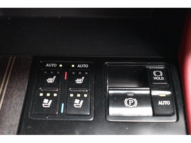 RX200t Fスポーツ TRDエアロ4本出しマフラーRAYS21AW3眼LEDヘッドLEDフォグパワーバックドアサンルーフ赤革エアーシートシートヒーター純正ナビTV全周囲カメラBSMレクサスセーフティーHUD取説・整備手帳(46枚目)
