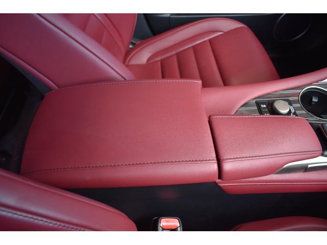 RX200t Fスポーツ TRDエアロ4本出しマフラーRAYS21AW3眼LEDヘッドLEDフォグパワーバックドアサンルーフ赤革エアーシートシートヒーター純正ナビTV全周囲カメラBSMレクサスセーフティーHUD取説・整備手帳(47枚目)