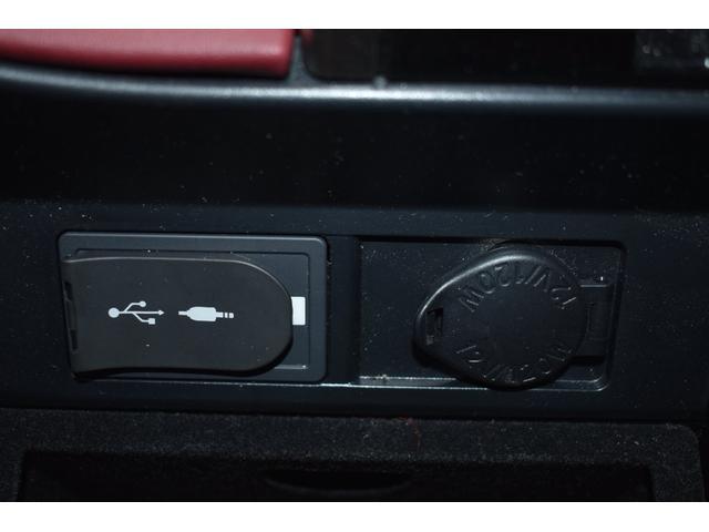 RX200t Fスポーツ TRDエアロ4本出しマフラーRAYS21AW3眼LEDヘッドLEDフォグパワーバックドアサンルーフ赤革エアーシートシートヒーター純正ナビTV全周囲カメラBSMレクサスセーフティーHUD取説・整備手帳(48枚目)