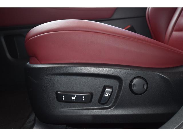 RX200t Fスポーツ TRDエアロ4本出しマフラーRAYS21AW3眼LEDヘッドLEDフォグパワーバックドアサンルーフ赤革エアーシートシートヒーター純正ナビTV全周囲カメラBSMレクサスセーフティーHUD取説・整備手帳(59枚目)