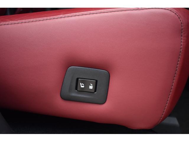 RX200t Fスポーツ TRDエアロ4本出しマフラーRAYS21AW3眼LEDヘッドLEDフォグパワーバックドアサンルーフ赤革エアーシートシートヒーター純正ナビTV全周囲カメラBSMレクサスセーフティーHUD取説・整備手帳(60枚目)