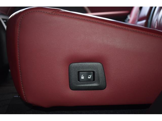 RX200t Fスポーツ TRDエアロ4本出しマフラーRAYS21AW3眼LEDヘッドLEDフォグパワーバックドアサンルーフ赤革エアーシートシートヒーター純正ナビTV全周囲カメラBSMレクサスセーフティーHUD取説・整備手帳(61枚目)