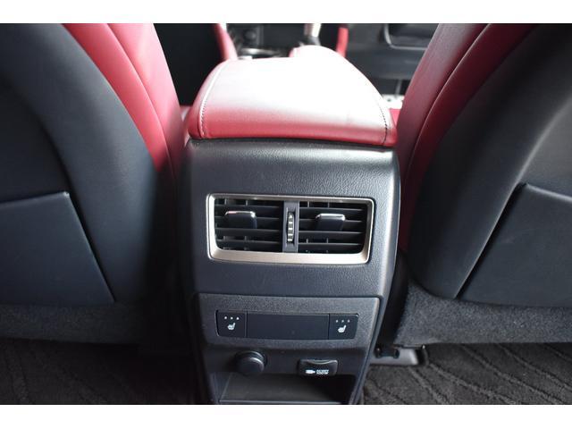 RX200t Fスポーツ TRDエアロ4本出しマフラーRAYS21AW3眼LEDヘッドLEDフォグパワーバックドアサンルーフ赤革エアーシートシートヒーター純正ナビTV全周囲カメラBSMレクサスセーフティーHUD取説・整備手帳(62枚目)