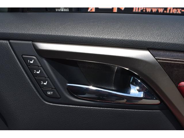RX200t Fスポーツ TRDエアロ4本出しマフラーRAYS21AW3眼LEDヘッドLEDフォグパワーバックドアサンルーフ赤革エアーシートシートヒーター純正ナビTV全周囲カメラBSMレクサスセーフティーHUD取説・整備手帳(65枚目)
