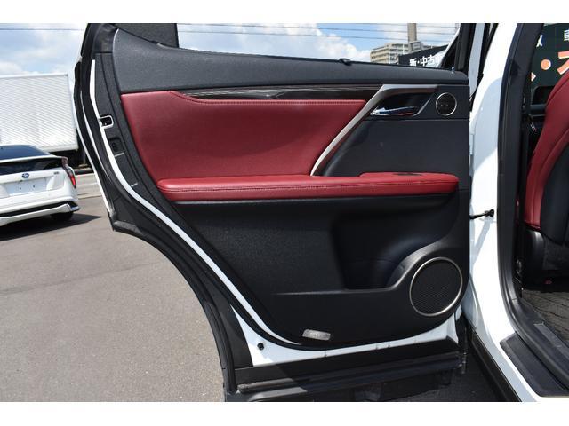 RX200t Fスポーツ TRDエアロ4本出しマフラーRAYS21AW3眼LEDヘッドLEDフォグパワーバックドアサンルーフ赤革エアーシートシートヒーター純正ナビTV全周囲カメラBSMレクサスセーフティーHUD取説・整備手帳(70枚目)