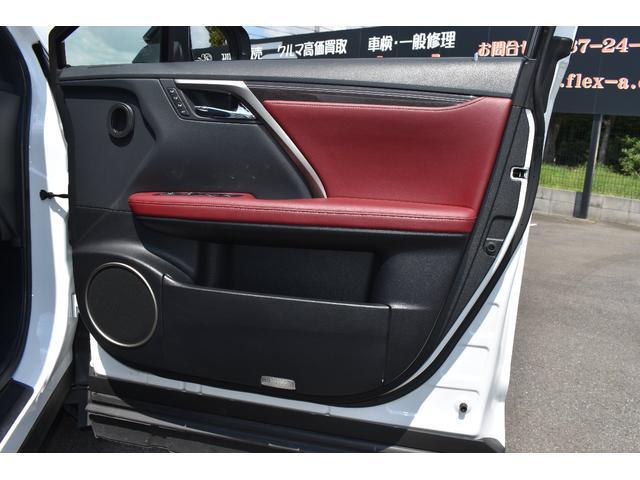 RX200t Fスポーツ TRDエアロ4本出しマフラーRAYS21AW3眼LEDヘッドLEDフォグパワーバックドアサンルーフ赤革エアーシートシートヒーター純正ナビTV全周囲カメラBSMレクサスセーフティーHUD取説・整備手帳(71枚目)