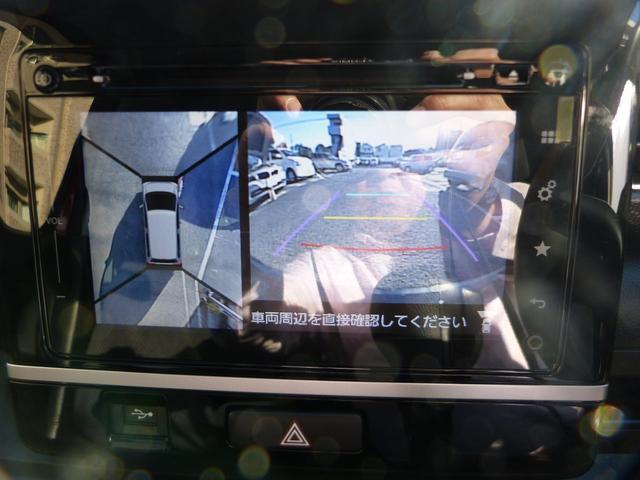 ハイブリッドFZ セーフティパッケージ 全方位カメラ付ナビ(16枚目)