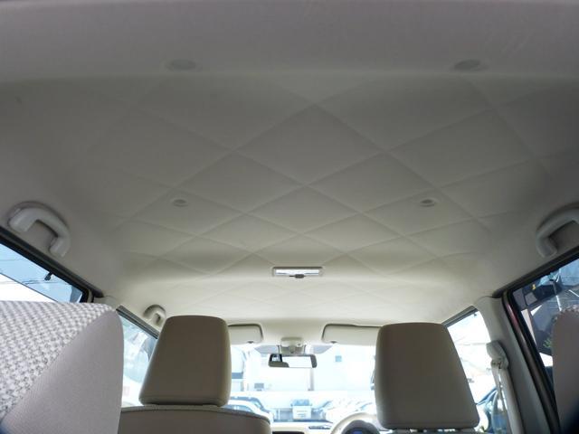 S レーダーブレーキ スマートキー シートヒーター ディスチャージ CD(11枚目)