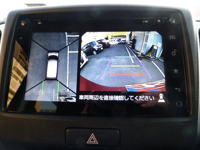 X デュアルカメラブレーキサポート 全方位ナビTV スマートキー 左パワースライドドア シートヒーター(16枚目)