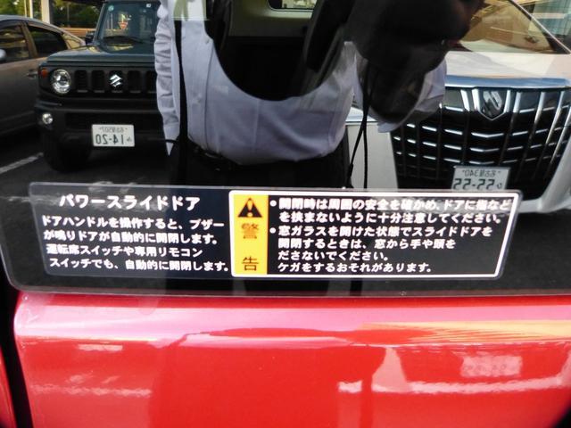 X デュアルカメラブレーキサポート 全方位ナビTV スマートキー 左パワースライドドア シートヒーター(22枚目)