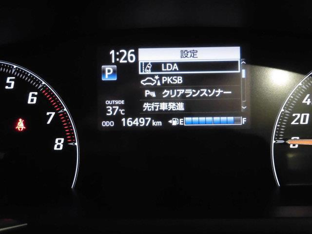 G フルセグ メモリーナビ DVD再生 ミュージックプレイヤー接続可 バックカメラ 衝突被害軽減システム ETC ドラレコ 両側電動スライド 乗車定員7人 3列シート アイドリングストップ(21枚目)