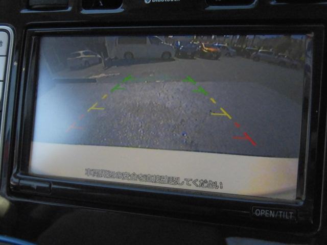 X80thスペシャルカラーリミテッド【LEDヘッドライト】(8枚目)