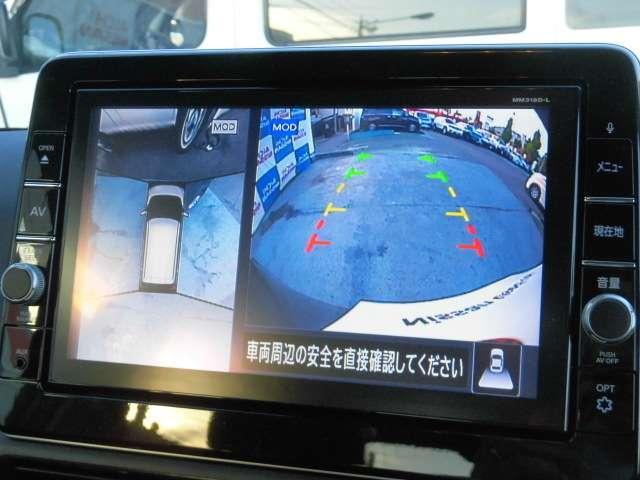 「日産」「デイズ」「コンパクトカー」「愛知県」の中古車8
