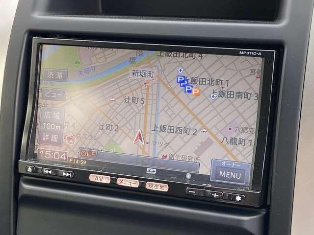 20GT ディーゼルターボ 4WD キセノン クルーズコントロール 布シート メモリーナビ フルセグTV バックモニター ETC オートライト(7枚目)