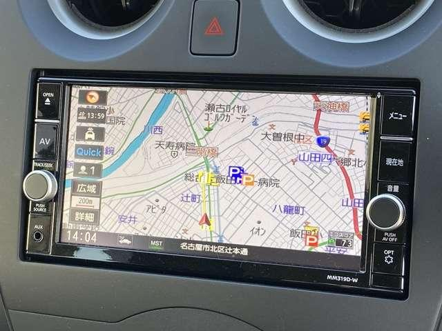 X アラウンドビューモニター 踏み間違い防止 エマージェンシーブレーキ コーナーセンサー ハイビームアシスト インテリジェントルームミラー ステアリングスイッチ アイドリングストップ(7枚目)