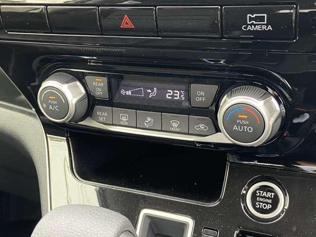 ハイウェイスターV プロパイロット 踏み間違い防止アシスト エマージェンシーブレーキ 大画面ナビ フルセグTV 両側オートスライドドア LEDヘッドライト ハイビームアシスト コーナーセンサーインテリジェントルームミラー(11枚目)