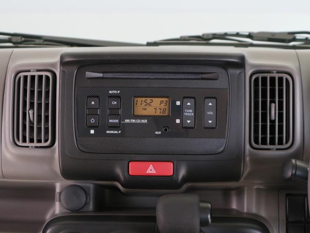 AM/FMラジオ付CDプレーヤー