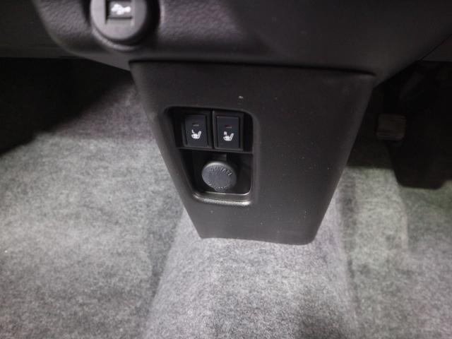 HYBRID X 全方位モニター付ナビゲーション装着車(17枚目)
