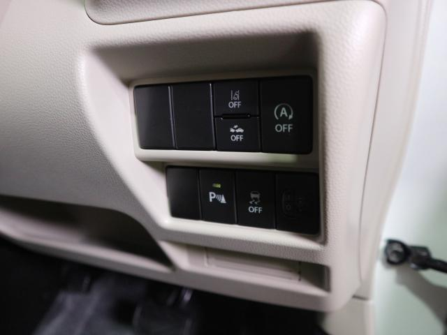 HYBRID FX 2型 前後セーフティサポート装着車(12枚目)