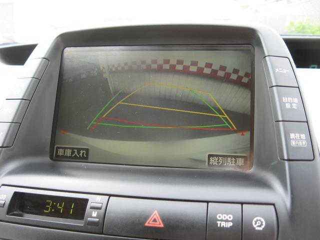 トヨタ プリウス S 純正HDDナビ Tチェーン車 ETC