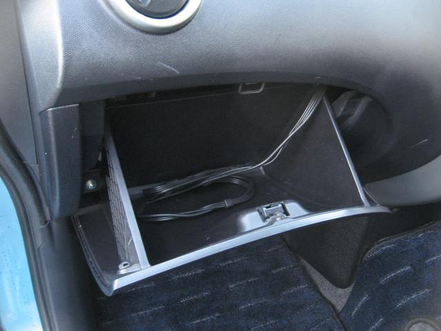 1.3RX ナビ フルセグ Tチェーン車 ETC HID(15枚目)