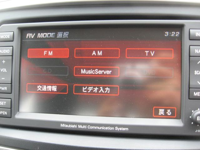 スーパーエクシード ナビパッケージ HDDナビ キーレス(5枚目)