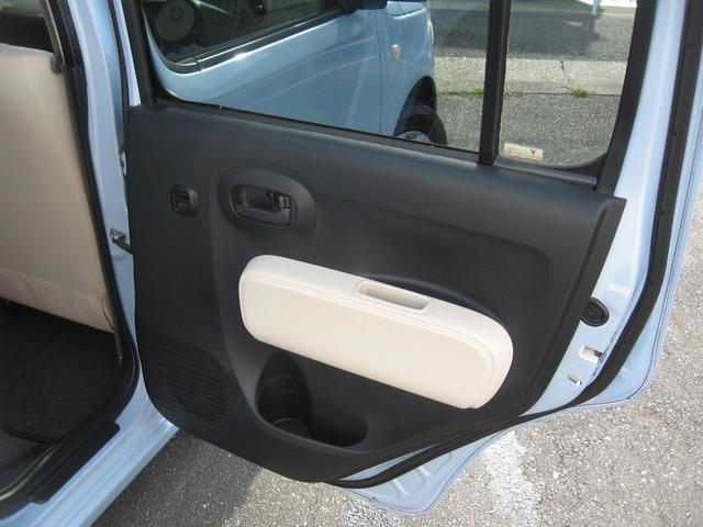 お客様がお乗りのお車を【高価下取り】【高価買取】致します。もちろん査定は無料!