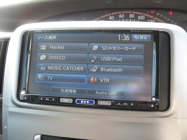 お車でお越しできないお客様には、事前のお電話で名鉄「有松駅」までお迎えにうかがいます! フリーダイヤル0066-9711-884685