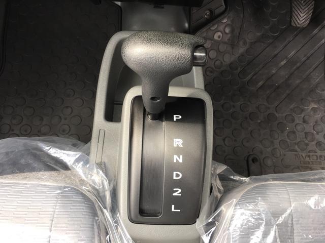 日産 NV100クリッパーバン DX オートマ 2WD 両側スライドドア 集中ドアロック