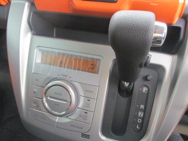 スズキ ハスラー G メーカー保証付 2トーンルーフ CVT スマートキー