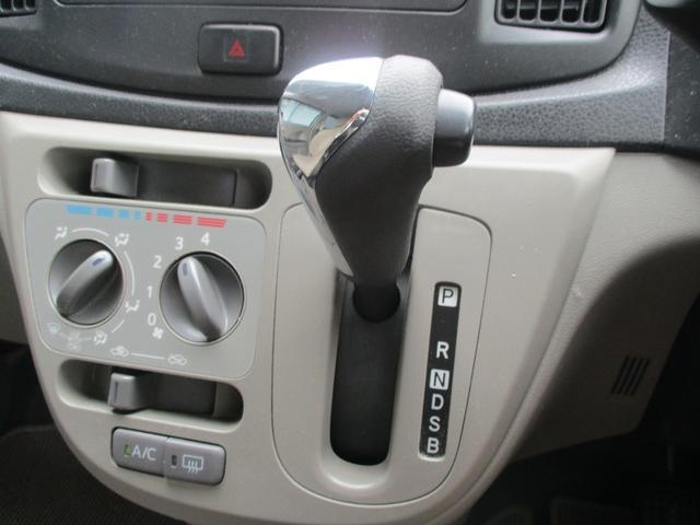 ダイハツ ミライース X 保証付 キーレス 電動格納式ドアミラー CDプレーヤー