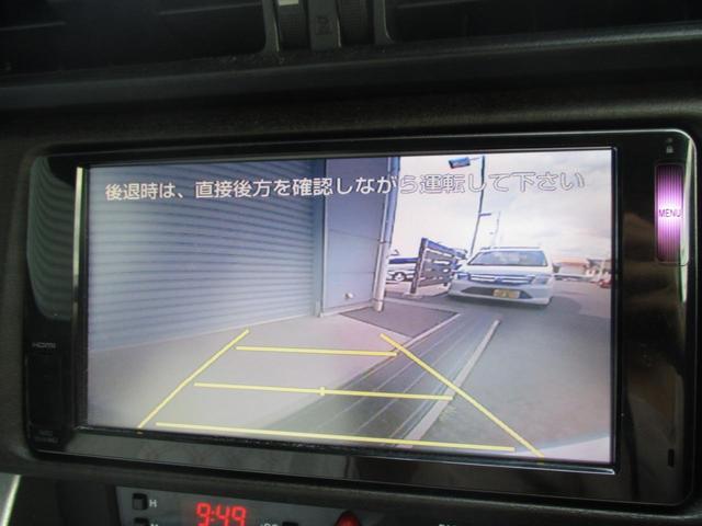 スタイルCb 保証付 純正ナビ・TV バックカメラ付(12枚目)
