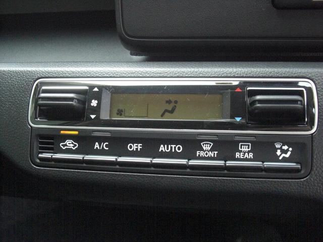 温度を一定に保つオートエアコンで快適です。