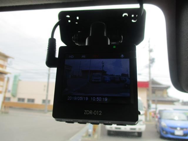 ドライブレコーダー付きなので万が一の事故の際も安心です。