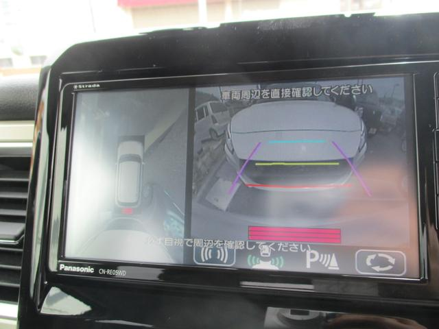 全方位カメラ付き 死角なく周りを確認することが可能です。