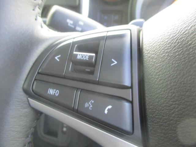 ステアリングスイッチ搭載 オーディオやナビの操作に便利です。