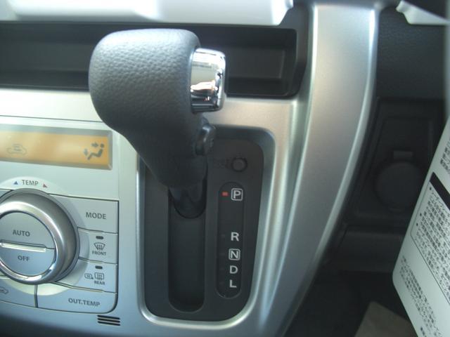 G メーカー保証付き レーダーブレーキサポート搭載(7枚目)