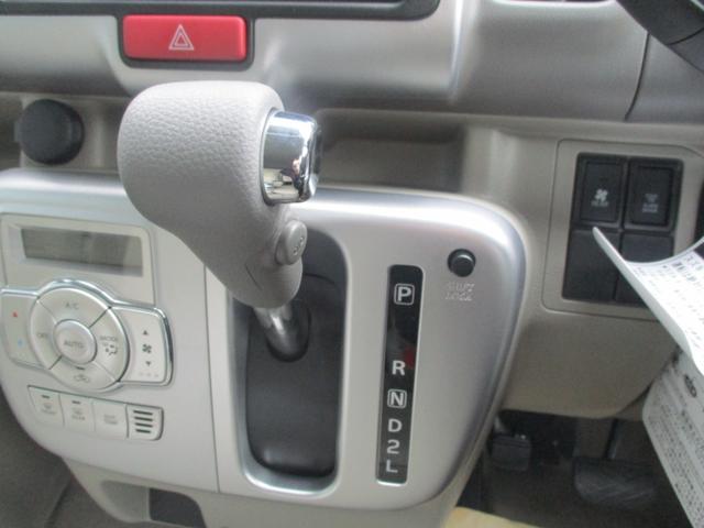 PZターボ メーカー保証付 レーダーブレーキサポート(16枚目)