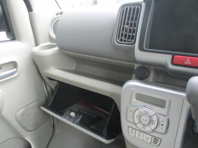 PZターボ メーカー保証付 レーダーブレーキサポート(17枚目)