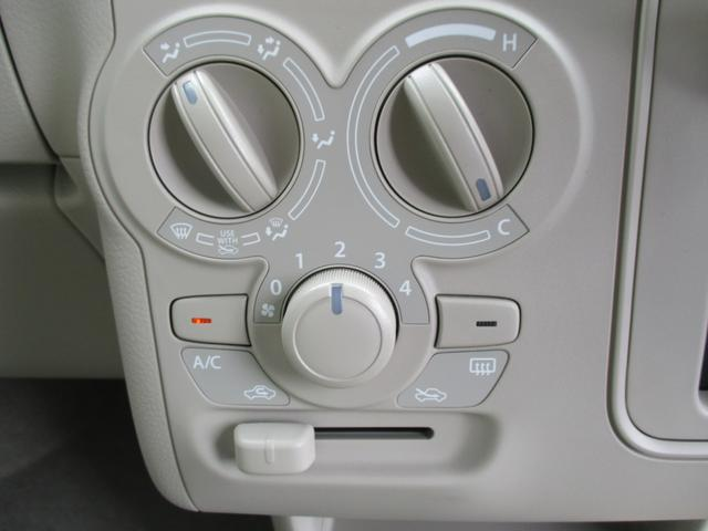 誰でも操作しやすいマニュアルエアコンです。