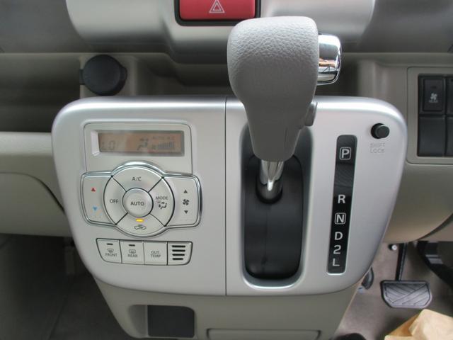 PZターボ メーカー保証付 ハイルーフ 衝突被害軽減ブレーキ(13枚目)