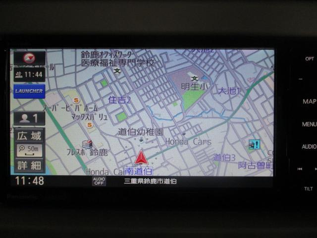「スズキ」「アルトラパン」「軽自動車」「三重県」の中古車14
