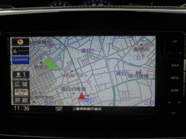 ハイブリッドFZ ナビ TV ETC Bカメラ 新車保証付き(14枚目)